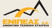 ΕΝΙΠΕΑΣ logo