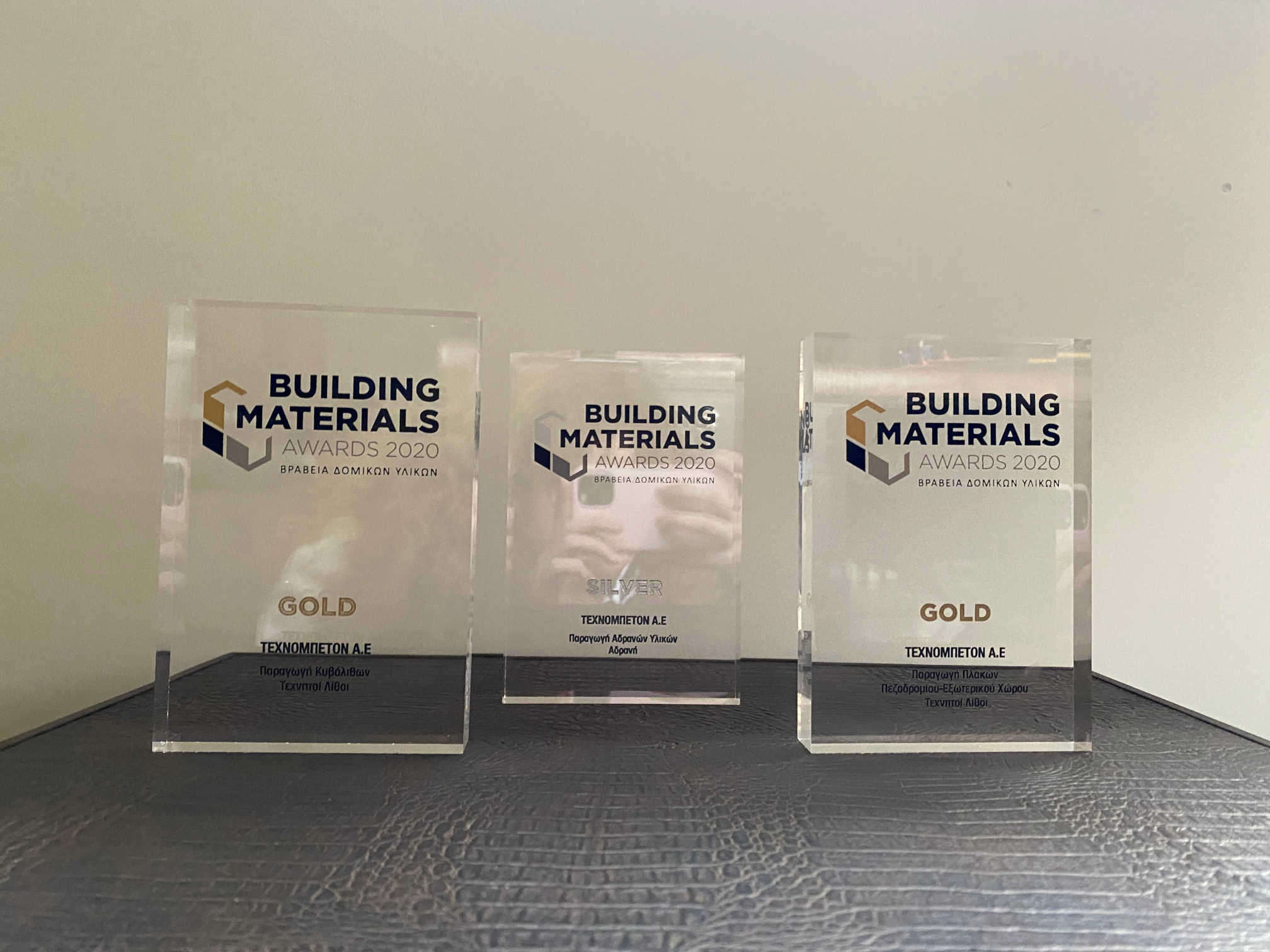 tehnobeton building materials awards 2020 1