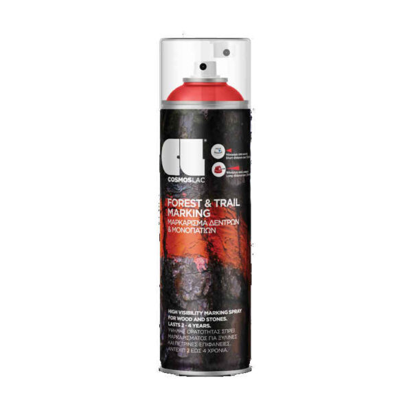 cosmoslac forest trail mark spray red