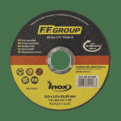 Δίσκος Κοπής Σιδήρου-Inox FF Group