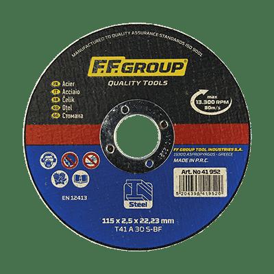 Δίσκος Κοπής Σιδήρου FF Group