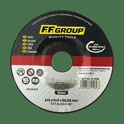 Δίσκος Λείανσης Σιδήρου FF Group
