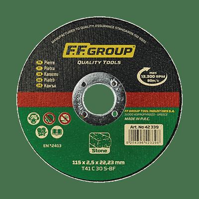 Δίσκος Κοπής Μαρμάρου FF Group