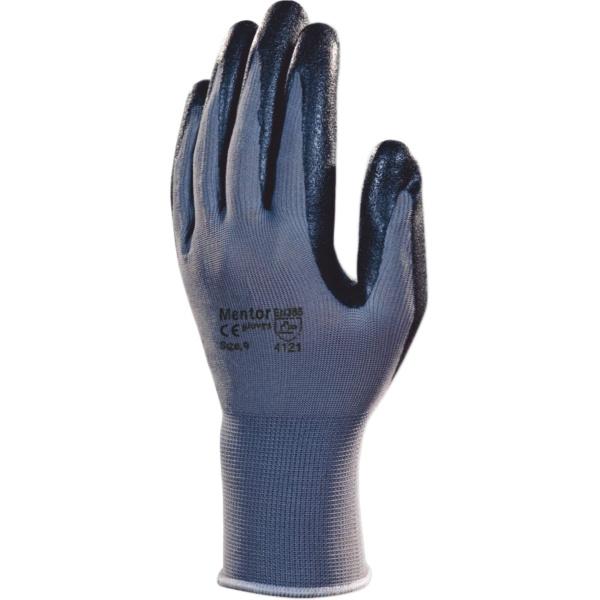 Γάντια Νιτριλίου Dorus Ferreli