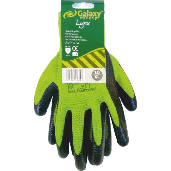 Γάντια Νιτριλίου Ζαγρέ Lynx