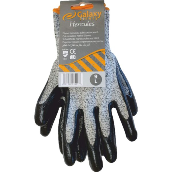 Γάντια Νιτριλίου Κοπής Hercules