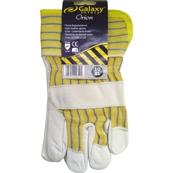 Γάντια Δερματοπάνινα Υψηλής Ποιότητας Orion